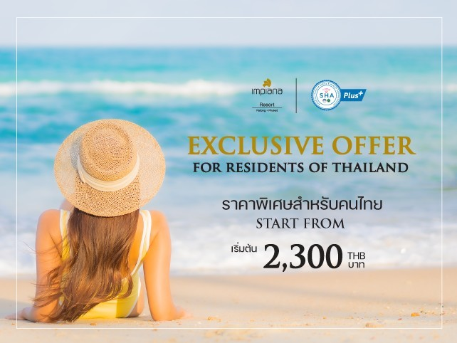 Exclusive-for-Thai-Resident